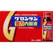 グロンサン強力内服液 30ml×10 [第3類医薬品 強壮剤]