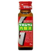 グロンサン内服液 20mL [第3類医薬品 強壮剤]