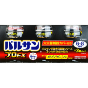 バルサン プロEX 6-8畳用 20g 3個 [第2類医薬品 くん煙殺虫剤]