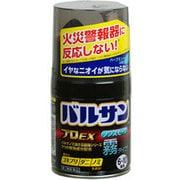 バルサン プロEX ノンスモーク霧タイプ 6-10畳 1個 [第2類医薬品 殺虫剤]