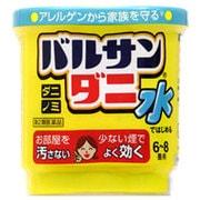 水ではじめるバルサン ダニ 6-8 1個 [第2類医薬品 殺虫剤]