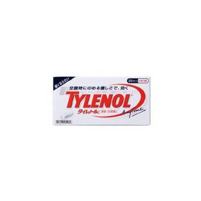 タイレノールA 20錠 [第2類医薬品 解熱鎮痛剤]