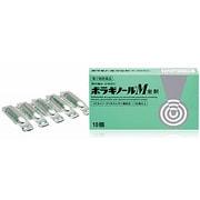 ボラギノールM坐剤 10個 [第2類医薬品 痔の薬]