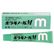 ボラギノールM軟膏 20g [第2類医薬品 痔の薬]