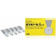 ボラギノールA坐剤 10個 [指定第2類医薬品 痔の薬]