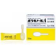 ボラギノールA注入軟膏 2g×10 [指定第2類医薬品 痔の薬]
