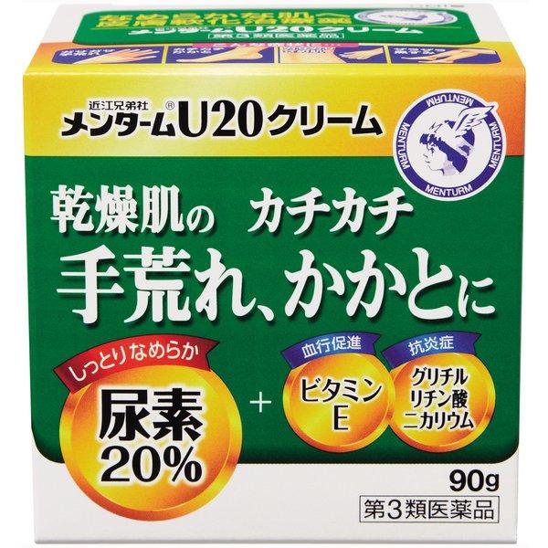 メンターム U20クリーム 90g [第3類医薬品 手指の荒れ・角化症]