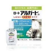 アルガードs 10ml [第2類医薬品 目薬]
