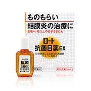 ロート抗菌目薬EX 10ml [第2類医薬品 目薬]