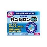 パンシロン01プラス 48包 [第2類医薬品 胃腸薬]
