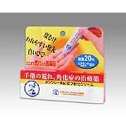 メンソレータム皮膚軟化クリーム 16g [第3類医薬品 手指の荒れ・角化症]