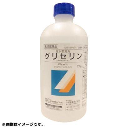 グリセリン 500g [第2類医薬品 しもやけ・あかぎれ]