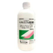 塩化ベンザルコニウム 500ml [第3類医薬品 傷薬]