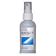消毒用エタノールスプレー P 100ml [第3類医薬品 傷薬]