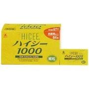 ハイシー1000 84包 [第3類医薬品 ビタミン剤]