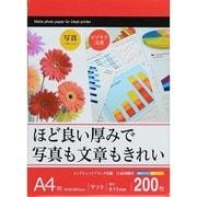 JPSG-A4-200Y [インクジェットプリンタ用マット紙A4 200枚]