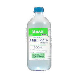 エタノール 消毒 液 通販