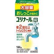 ユリナールJ 144錠 [第2類医薬品 尿漏れ・頻尿・残尿感]