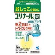 ユリナールJ 72錠 [第2類医薬品 尿漏れ・頻尿・残尿感]