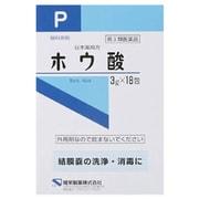 ホウ酸 分包品 3g×18包 [第3類医薬品 殺菌消毒剤]