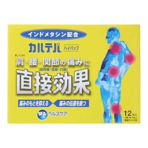 ヨドバシ.com - ダンヘルスケア ...