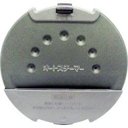 RZ-KV100K-(002) [炊飯器用 タンクプレート]