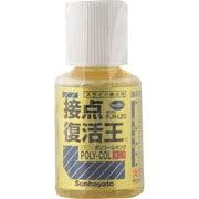 PJR-L20 [接点復活剤 ハケ付ボトル 20ml]
