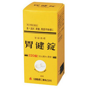 胃健錠 220錠 [第2類医薬品 食べすぎ・飲みすぎ・胃痛]