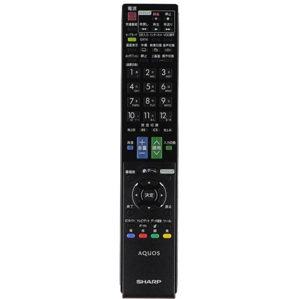 RRMCGA881WJSA 0126380047 [テレビ用リモコン]