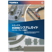 7316 [トミックス 鉄道模型システムガイド ミニカーブレール編2]