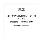 ブルーレイ・DVDレコーダーアクセサリ