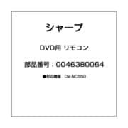 RRMCGA032WJSA 0046380064 [レコーダー用リモコン]
