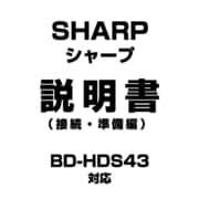 TINSJA356WJQZ 0049160774 [レコーダー用説明書接続・準備編]
