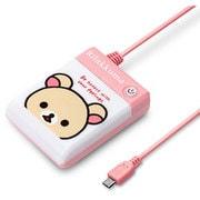 YY00306 [micro USB専用 スマートフォン用 乾電池交換式充電器 単3×4本タイプ  コリラックマ]