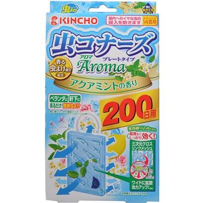 虫コナーズ アロマ プレートタイプ アクアミントの香り 200日