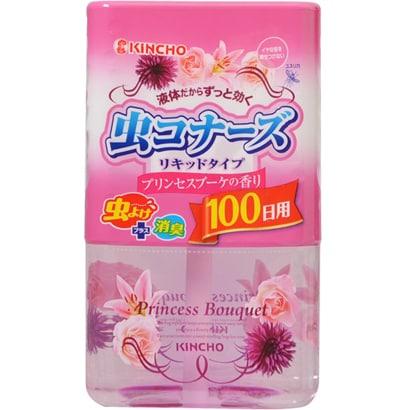 虫コナーズ リキッドタイプ プリンセスブーケの香り 100日