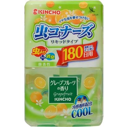 虫コナーズ リキッドタイプ グレープフルーツの香り 180日