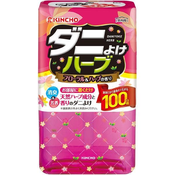 ダニよけハーブ フローラル&ハーブの香り 100日