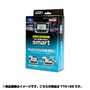 TTN18S テレビ&ナビキット スマートタイプ
