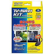 TTN-43 TV-NAVI-KIT