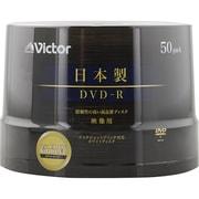 VD-R120M50J [DVD-R 1-16倍速対応 日本製ホワイトプリンタブル 50枚スピンドル]
