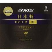 VD-R215MJ5 [DVD-R_DL8x日本製ホワイトプリンタブル5枚]