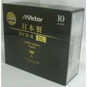 VD-R215MJ10 [DVD-R_DL8x日本製ホワイトプリンタブル10枚]