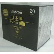 VD-R215MJ20 [DVD-R_DL8x日本製ホワイトプリンタブル20枚]