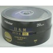 VD-R215M20J [DVD-R_DL8x日本製ホワイトプリンタブル20枚スピンドル]