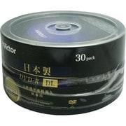 VD-R215M30J [DVD-R_DL8x日本製ホワイトプリンタブル30枚スピンドル]