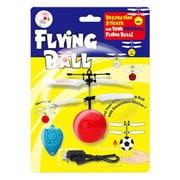 Flying Ball (RD) [ボール型ヘリ]