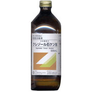 クレゾール石ケン液 500mL [第2類医薬品 殺菌消毒薬]