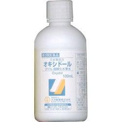 殺菌 オキシドール