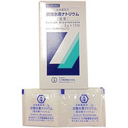 炭酸水素ナトリウム 3g×15包 [第3類医薬品 胃痛・胸やけ]